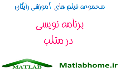 matlab coding download free videos