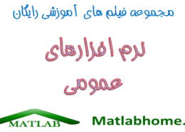 Softwares Farsi