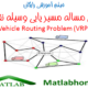 vehicle routing problem (VRP) free videos download matlab