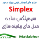 Simplex Download Matlab Code Farsi Videos